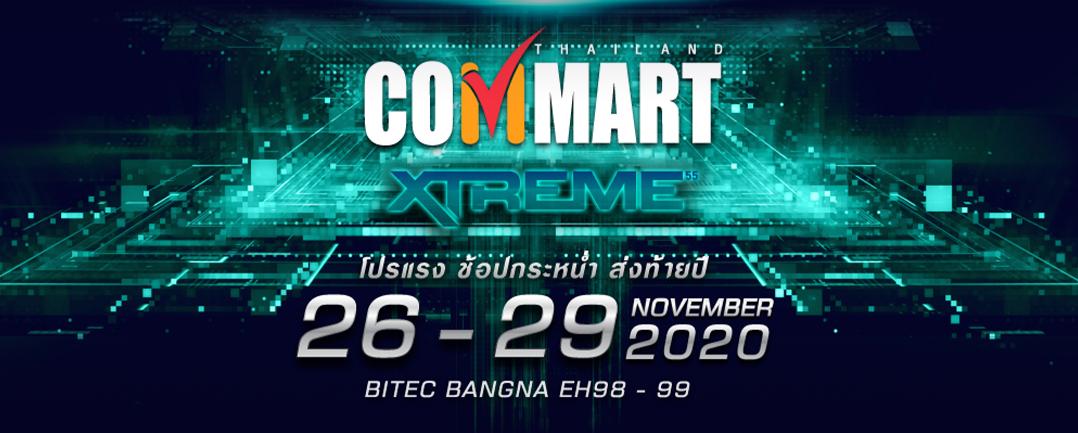 Promotion & Leaflet Commart สุดพิเศษจากทาง Acer