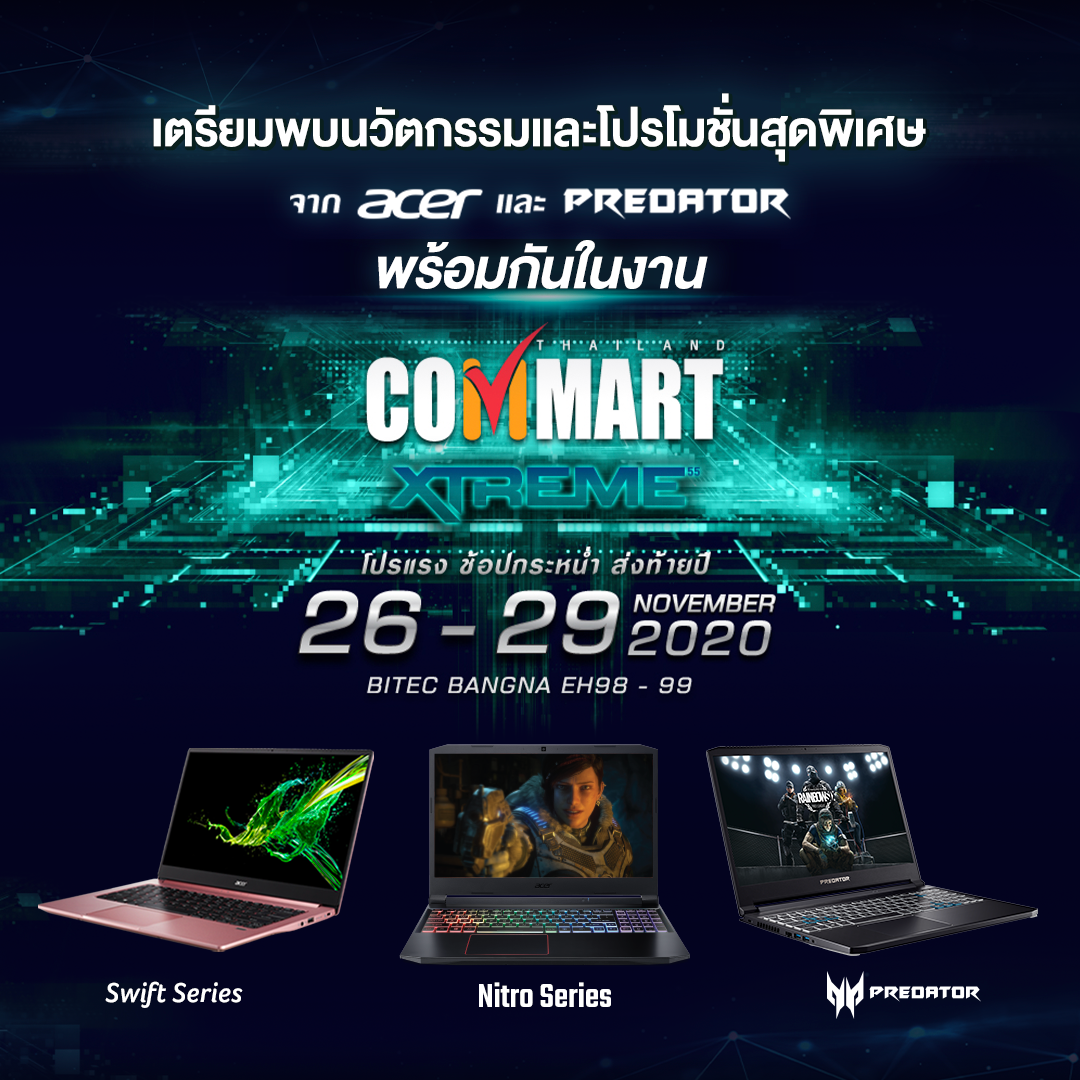 Acer Promotion 2