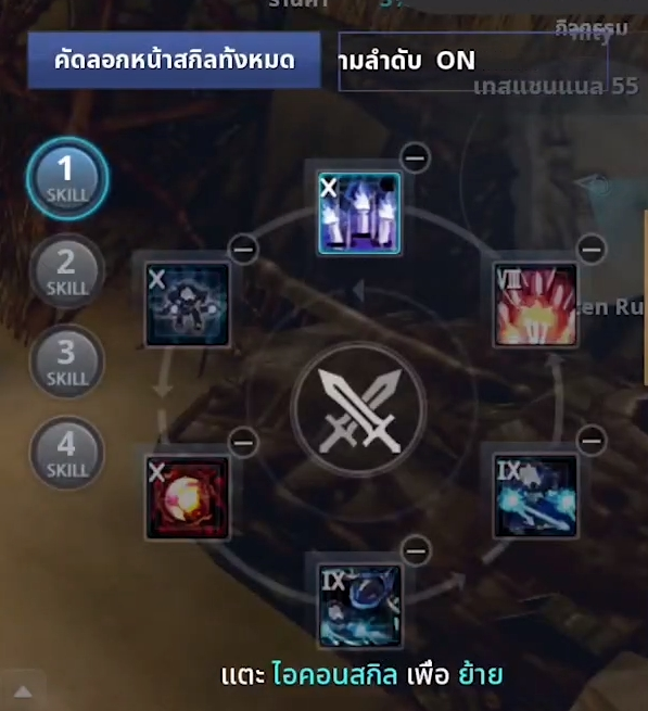 CABAL MOBILE 13112020 4