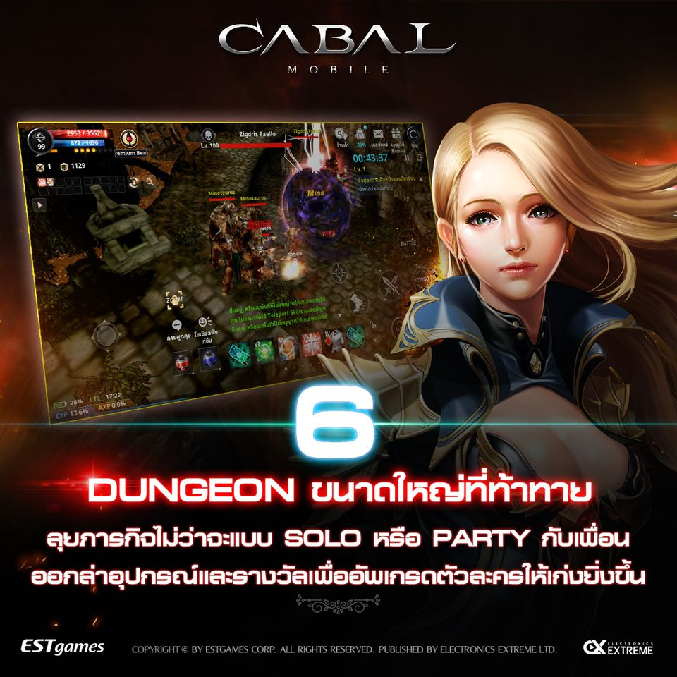 CABAL Mobile 2112020 6