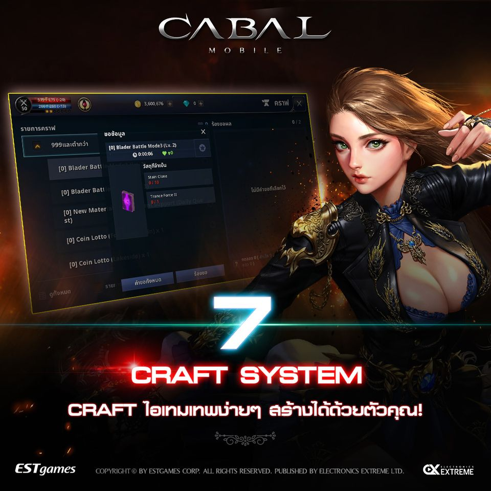 CABAL Mobile 2112020 7