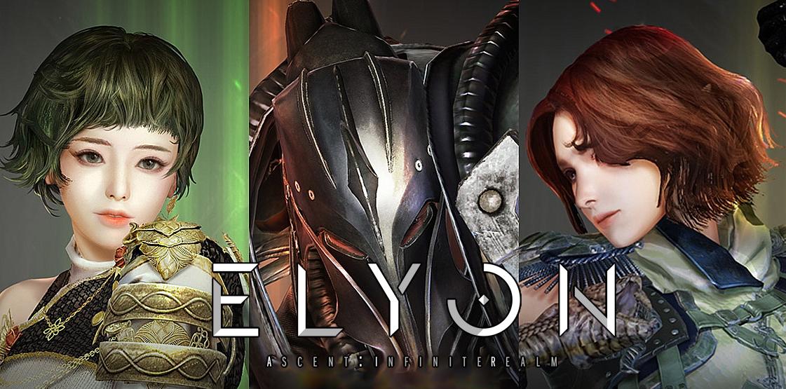 Elyon 2112020 1