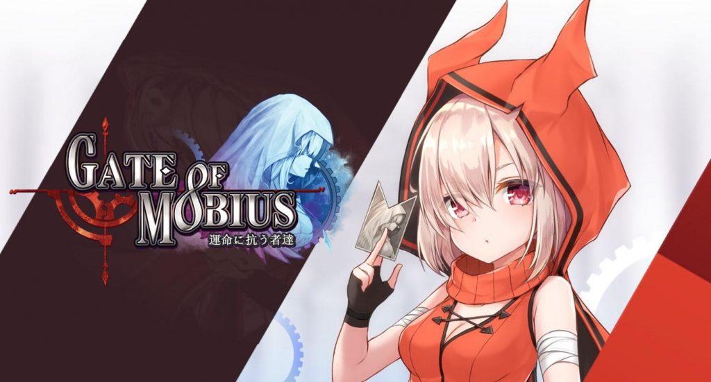 Gate of Mobius 11112020 1