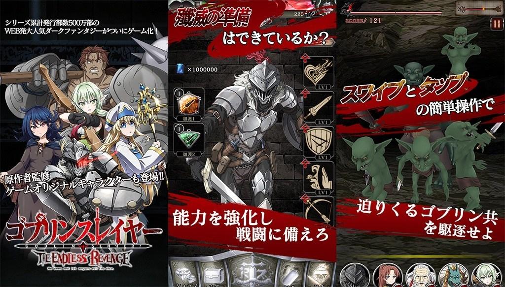 Goblin Slayer 30112020 2