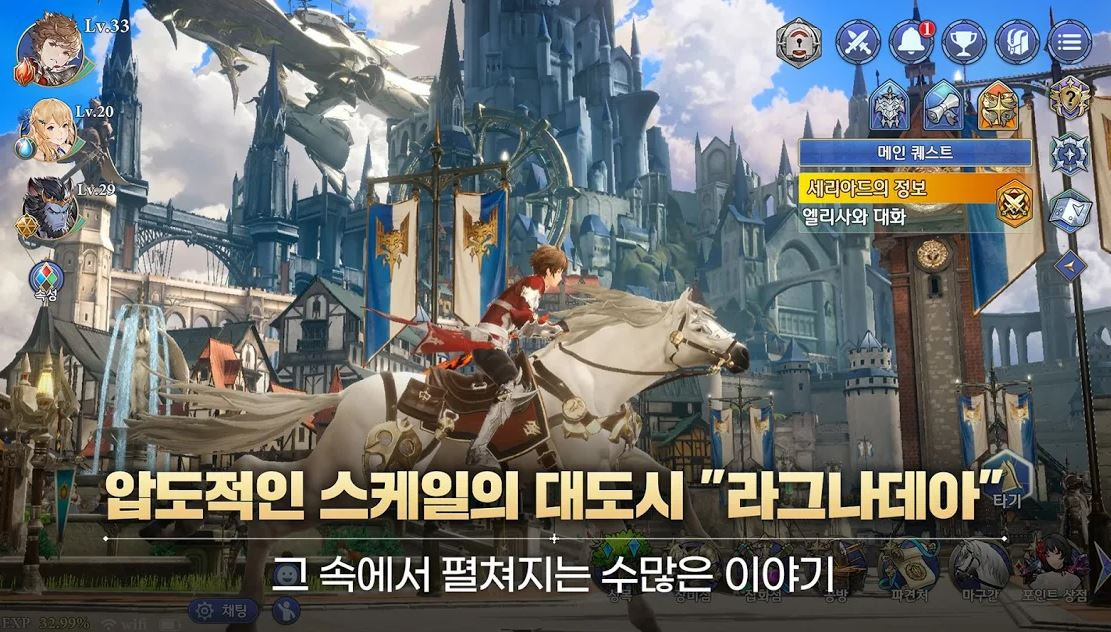 Gran Saga 14112020 2