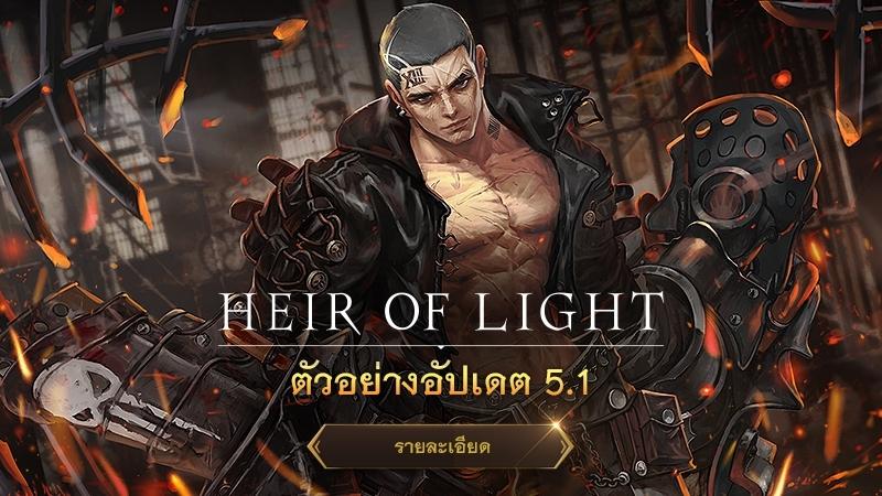 Heir of Light 13112020 1