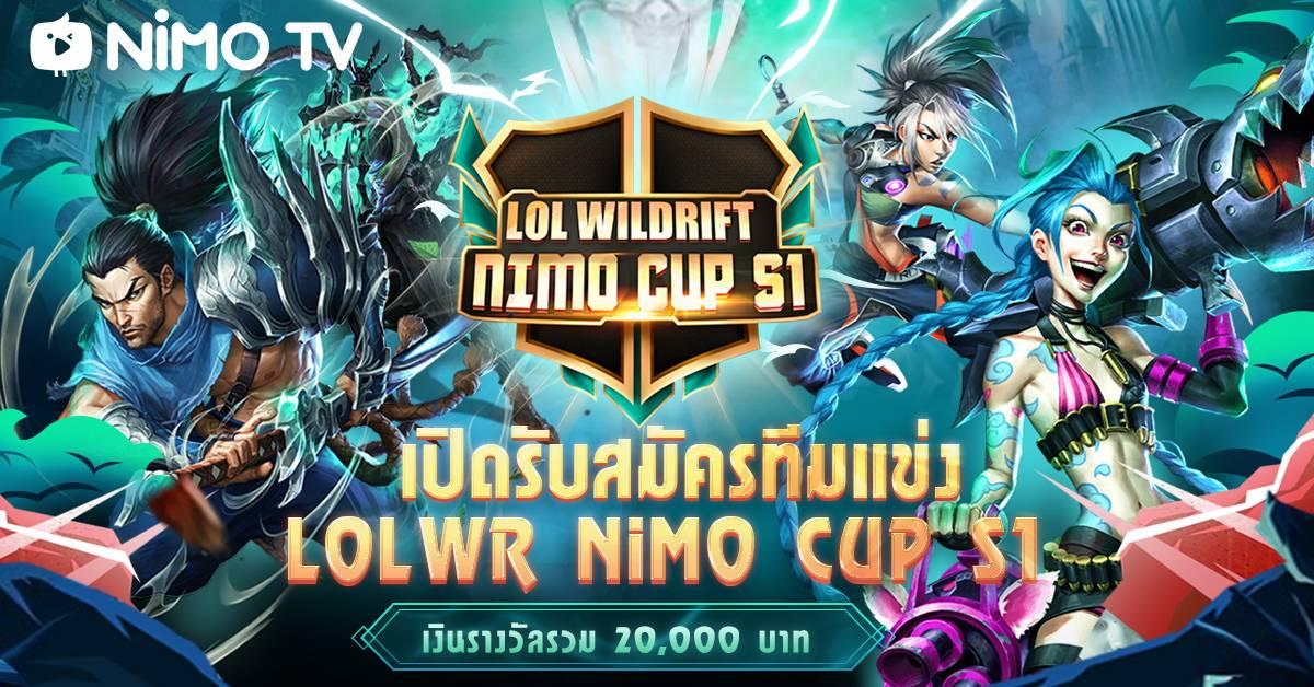 League of Legends Wild Rift 4112020