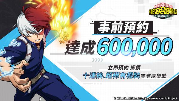 My Hero Academia 30112020 2
