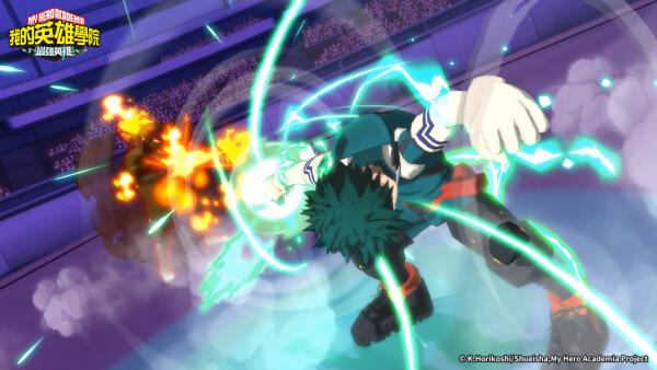 My Hero Academia 30112020 3