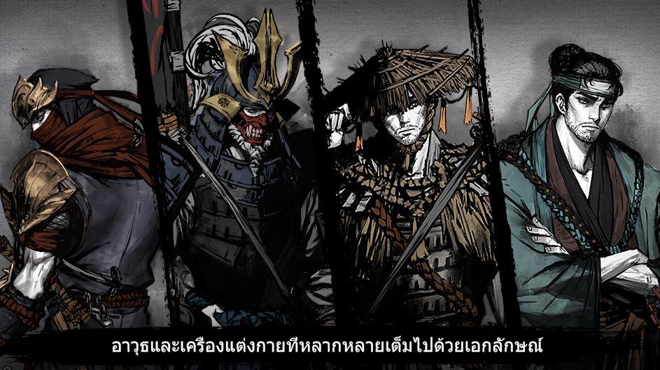 Ronin The Last Samurai 11112020 2