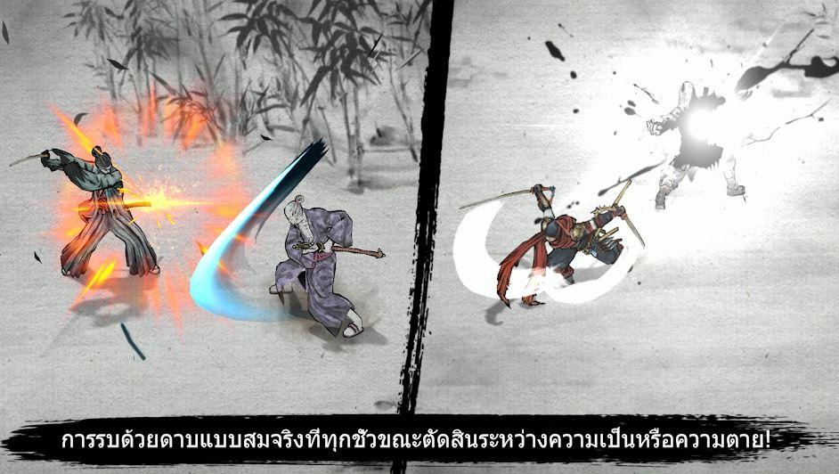 Ronin The Last Samurai 11112020 3