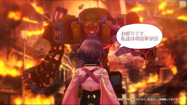 Sakura Kakumei 4112020 2