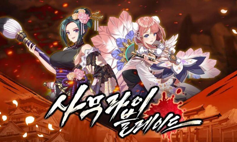 Samurai Blade: Yokai Blood Battle เกมมือถือแนว RPG สไตล์อนิเมะ