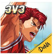 Slam Dunk 582019 20