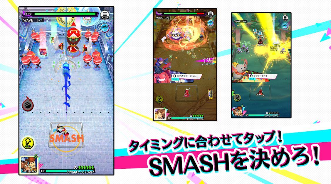 Star Smash 15112020 2