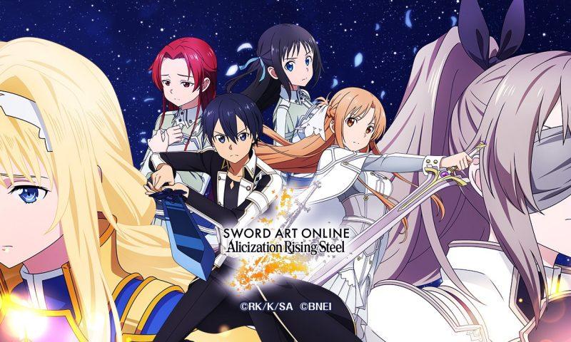 เทพคิริโตะ Sword Art Online: Alicization Rising Steel ฉลองครบรอบหนึ่งปี