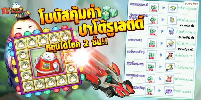 TS Online Mobile 30112020 2
