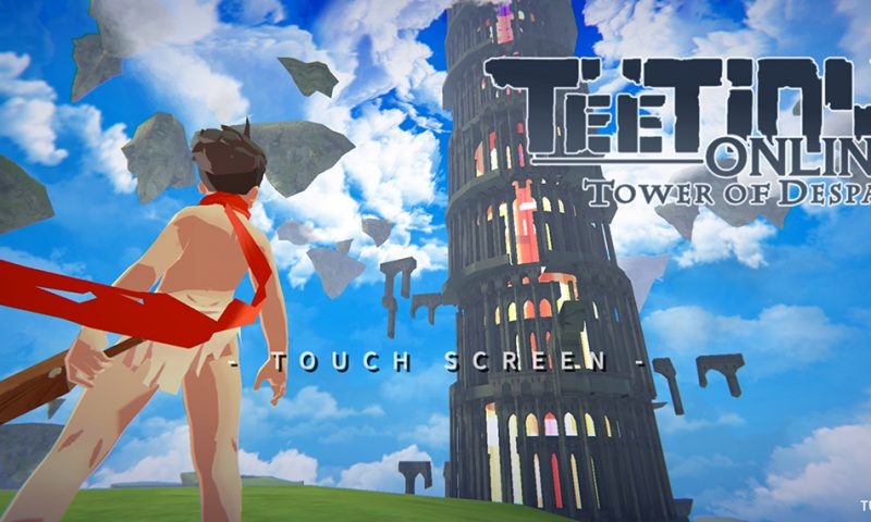 TeeTiny Online เกมออนไลน์ MMO ภาพการ์ตูนเตรียมลุยตลาด Global