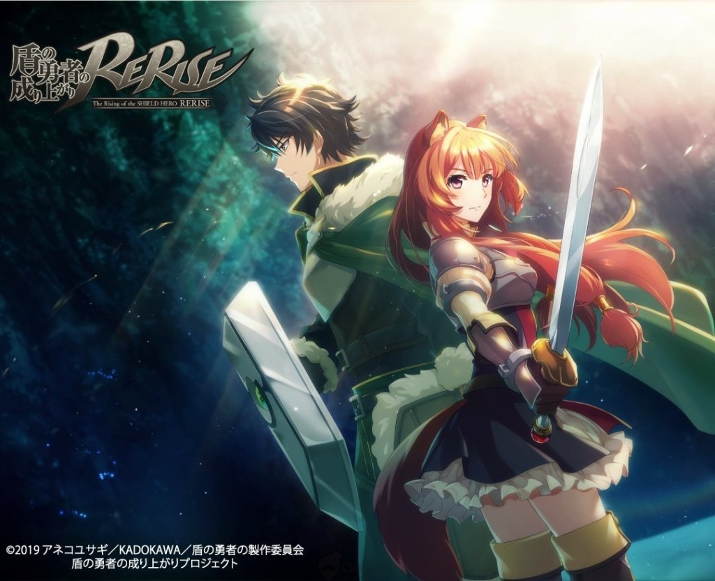 The Rising of the Shield Hero 20112020 2
