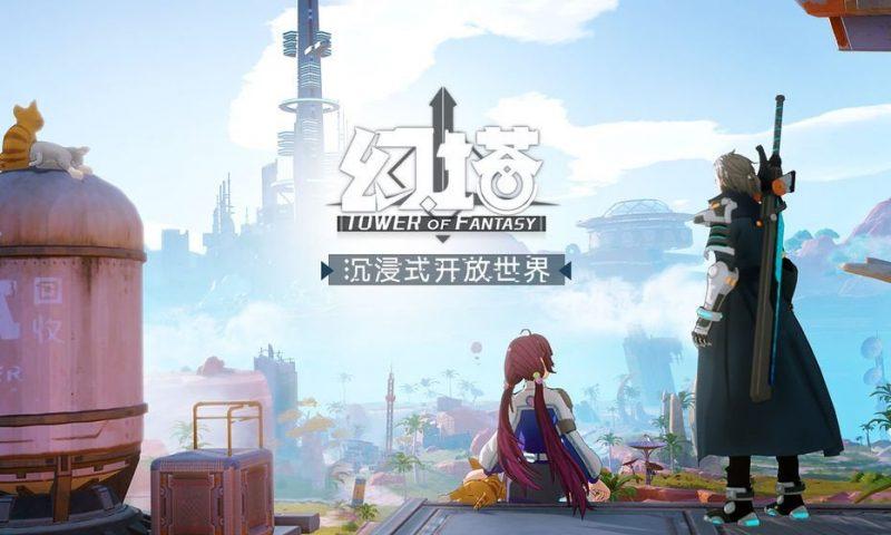 เอ๊ะยังไง Tower of Fantasy หวังเดินตามรอย Genshin Impact