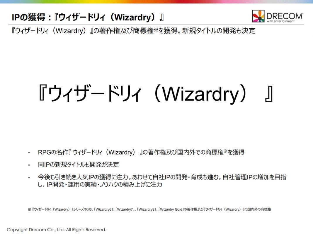 Wizardry 3112020 2