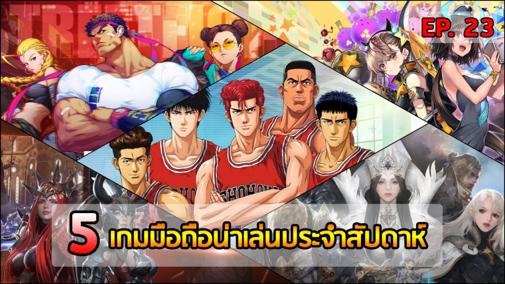 top game 29 11 63 01