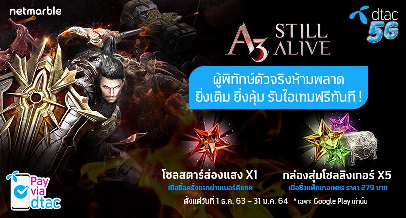 A3 STILL ALIVE 1122020