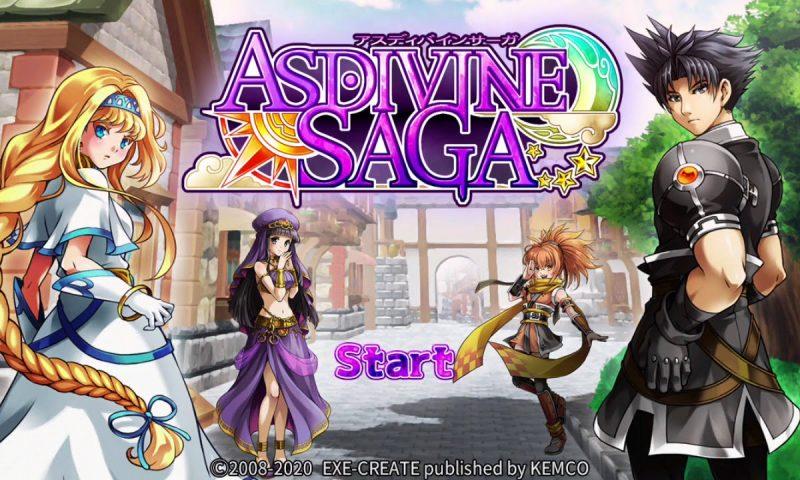 ปล่อยของกันเรื่อยๆ Asdivine Saga มุ่งหน้าสำหรับ Android ในปี 2021