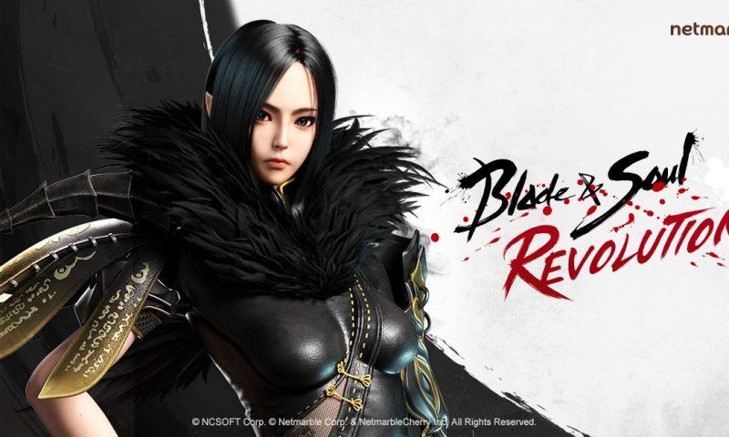 Blade & Soul Revolution พบกิจกรรมสุดพิเศษต้อนรับวันหยุดยาว