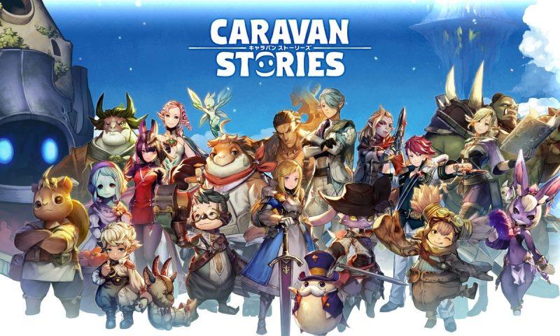 Caravan Stories เกมแนว RPG ภาพการ์ตูนเตรียมเปิดตัวใน Switch