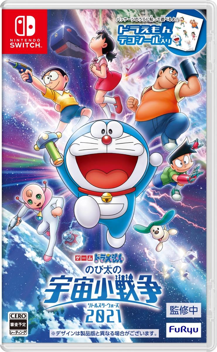 Doraemon 2122020 2