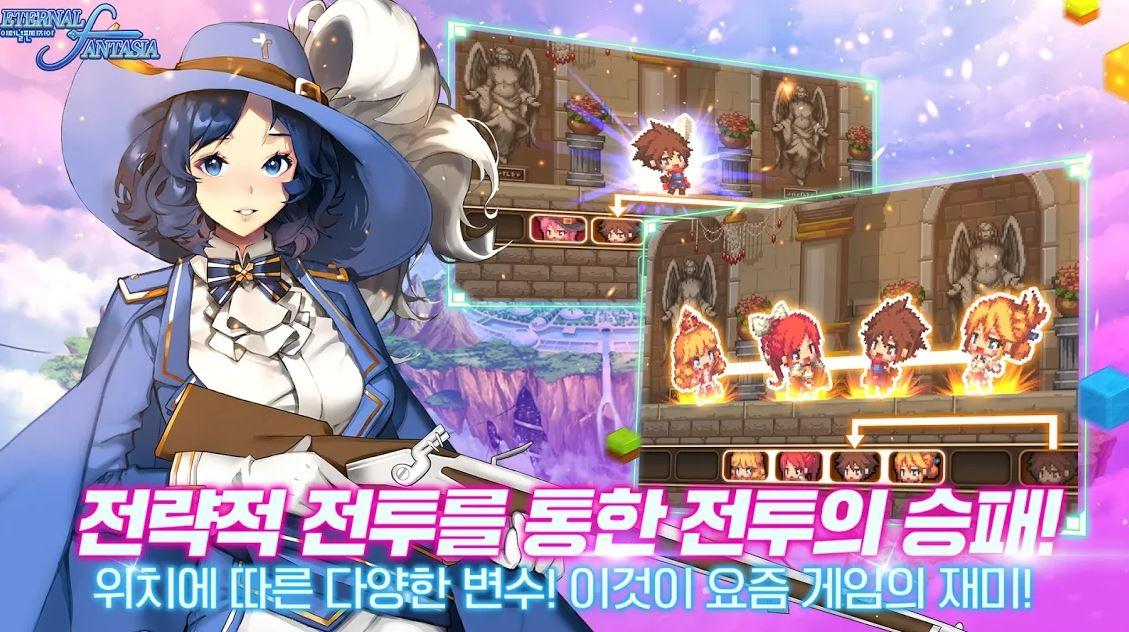 Eternal Fantasia 23122020 3