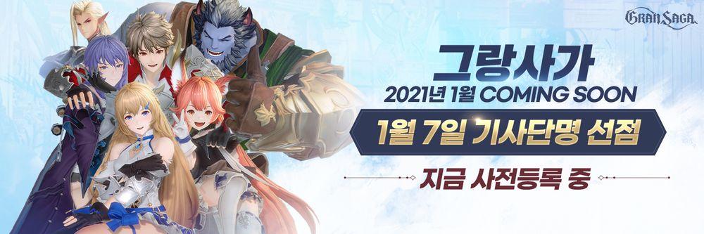 Gran Saga 28122020 2