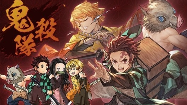 Granblue Fantasy จับมือกับ Kimetsu no Yaiba ดาบพิฆาตอสูร