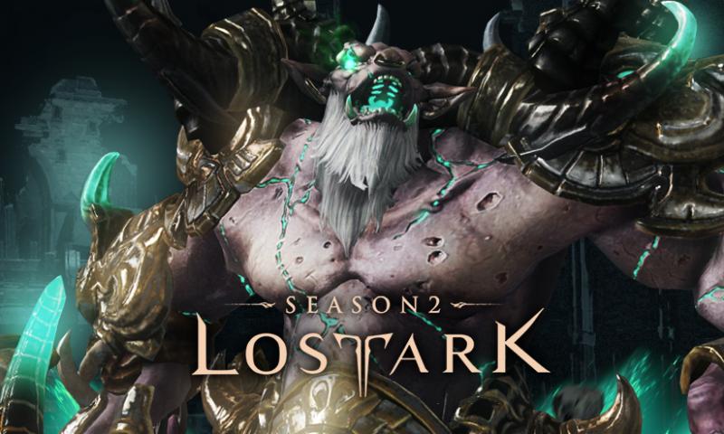 Lost Ark คลาสใหม่กำลังจะมาพร้อมกับแพทช์ใหม่เพียบในปี 2021