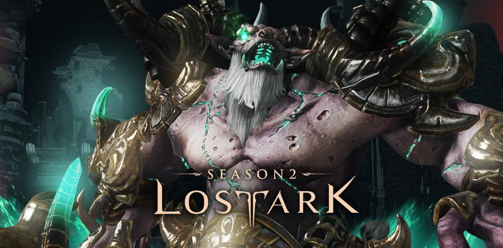 Lost Ark 23122020 1