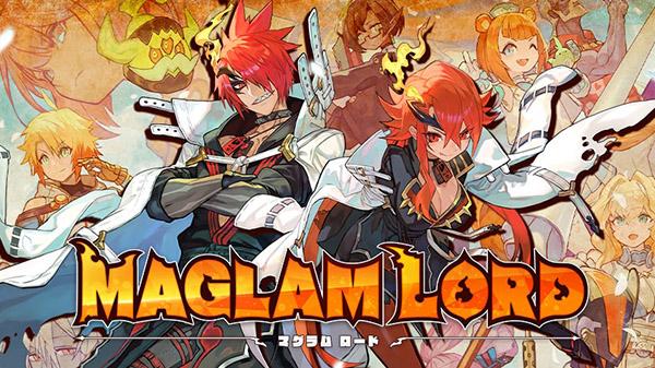Maglam Lord 21122020 1