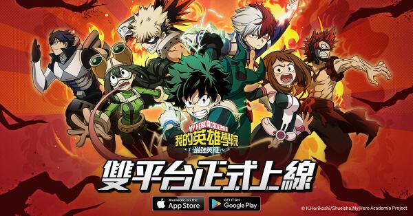 My Hero Academia: The Strongest Hero ที่สุดแห่งเกม Action Anime