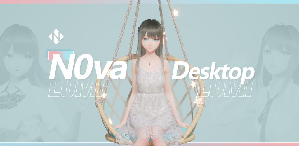 N0va Desktop 17122020 1