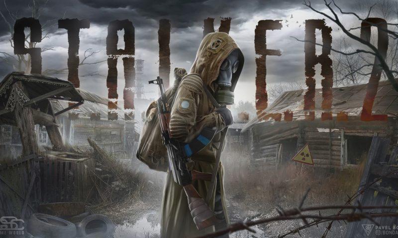 S.T.A.L.K.E.R. 2 เปิดเผยตัวอย่าง Gameplay ใหม่ล่าสุด