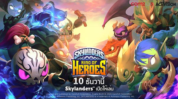 Skylanders Ring of Heroes 10122020 1