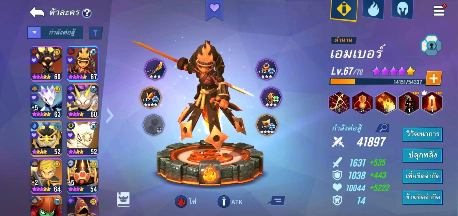 Skylanders Ring of Heroes 10122020 2