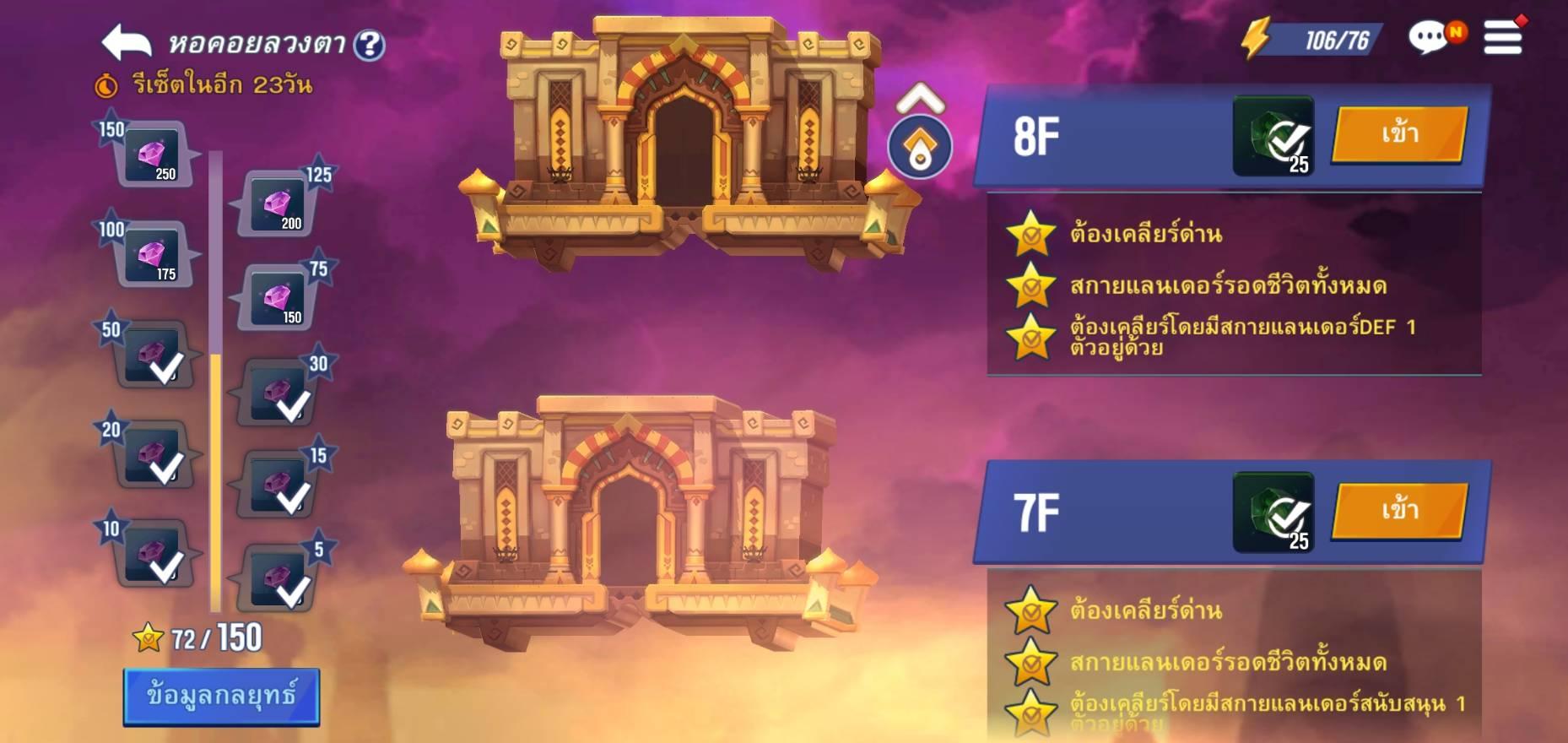 Skylanders Ring of Heroes 10122020 5