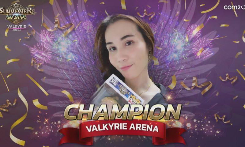 คุณเจ๊ KFC คว้าชัยใน Valkyrie Arena สาวแห่ง Summoners War