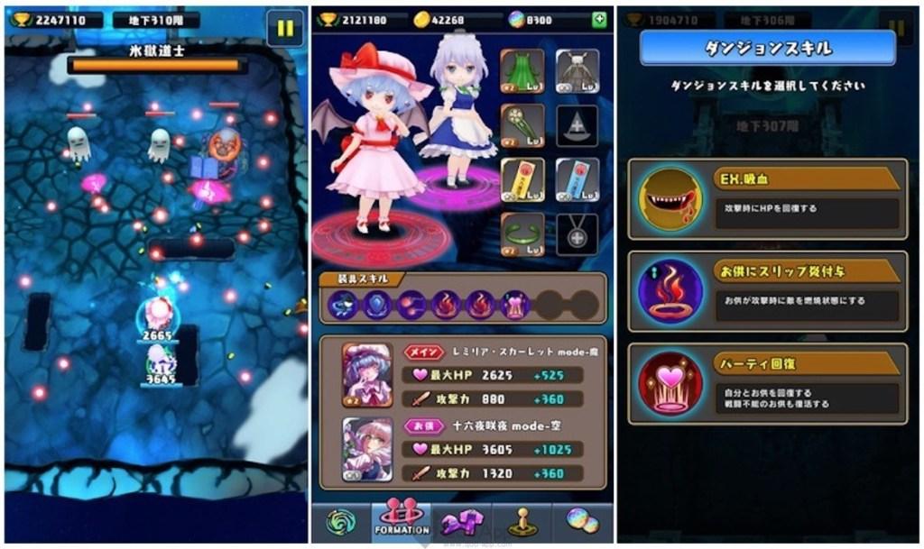 Touhou Dungeon Dive 14122020 2
