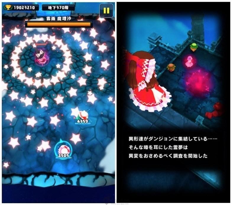 Touhou Dungeon Dive 14122020 3