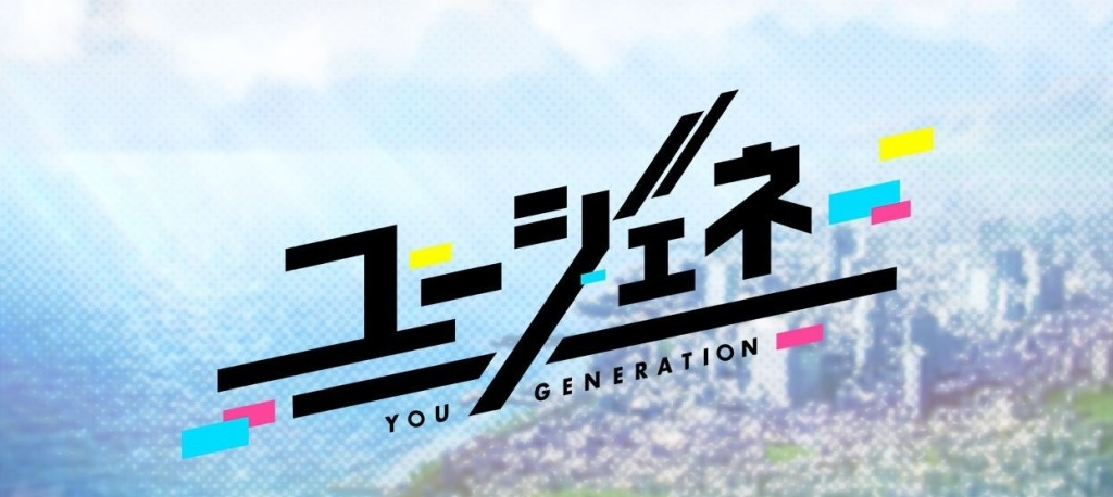You Generation โปรเจ็กต์เกมมือถือยุคใหม่ในธีม LIVE x Game