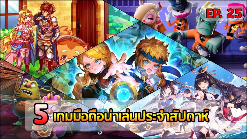 top game 13 12 63 01