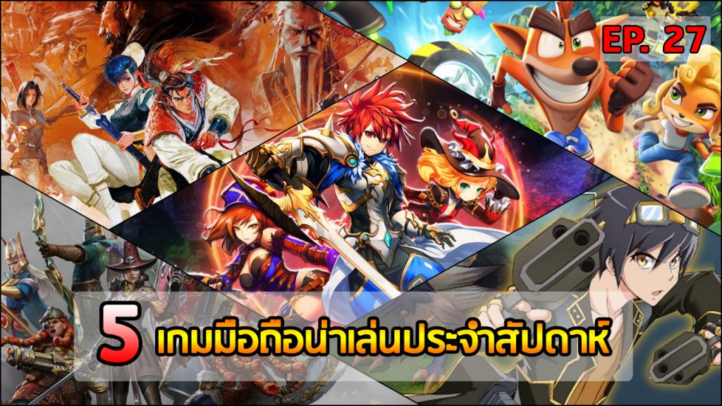 top game 27 12 63 01
