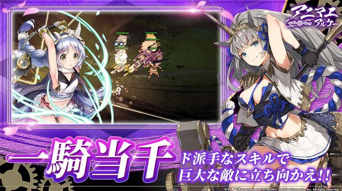 Animae Arche 2712021 1